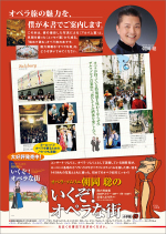 Asaoka110125_p3